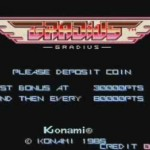 【コナミのゲーム作品が元ネタの遊戯王カード】「グラディウス」「沙羅曼蛇」【シューティング編】