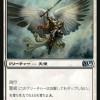 【遊戯王・EP14】「ゼラの天使」なんだか聞き覚えのある名前だなぁ~(棒)