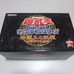 「決闘王の記憶 – 決闘者の王国編 -」の再販分を無事購入! あと他に購入したもの