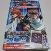【遊戯王5Ds 8巻】「魔王超龍ベエルゼウス」同梱で好評発売中!