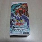 【遊戯王・フラゲ】「ブースターSP トライブ・フォース」1BOX+10P開封
