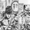 【遊戯王・竹光】「妖刀竹光」の登場で強化された《竹光》シリーズについて振り返る。