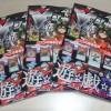 【Vジャンプ1月特大号発売】「スペシャルサモン・エボリューション」の為に3冊購入してきたよ!