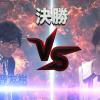 「小野祐樹」VS「イヴ」【遊戯王OCG最強王者決定戦】