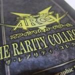 【ザ・レアリティ・コレクション 全収録カードリスト】再録カードが豪華過ぎる!【内容一覧】