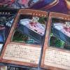 【ギミック・パペット】デッキ構築・効果・相性のいいカードを考える。ファンサービス!!