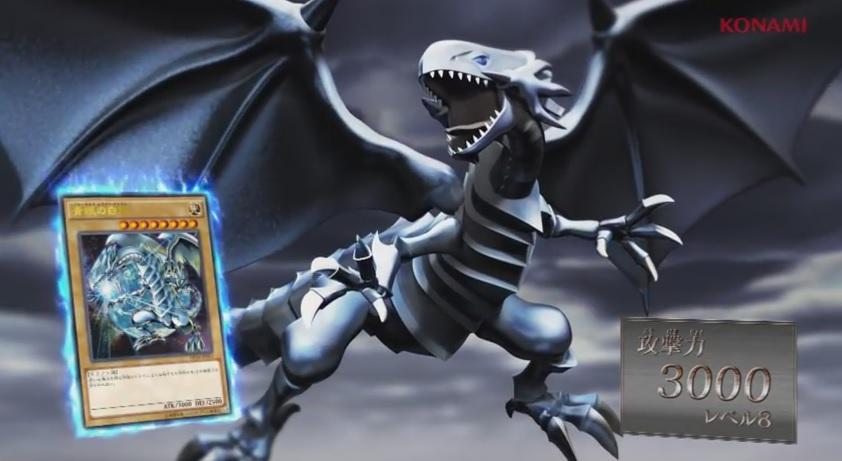 【面白強い「ドラゴン族」オススメテーマデッキ】青眼・レッドアイズ・ヴァレット・聖刻など新旧のドラゴン族デッキが勢揃い(予定)