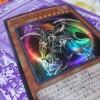 【Vジャンプ3月号・付録】「混沌帝龍(カオス・エンペラー・ドラゴン)-終焉の使者-」エラッタ版新テキストカードをゲットだ!
