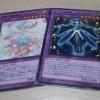 【クラッシュ・オブ・リベリオン】「クリスタル・ローズ」が収録!真澄と柚子の友情のカード