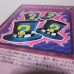 【マジカルシルクハット・効果/コンボ】器用で便利なトラップカード!色々と使えて面白い!!