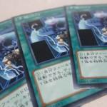 【予想GUY/よそうガイ・効果考察】予想以上に優秀な通常モンスターサポートカード!