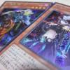 【トリスタンとイゾルデ】「冥界の麗人イゾルデ」効果発動後にエクストラデッキから特殊召喚できるアンデット族モンスター
