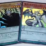 【竜剣士ラスターP&竜魔王ベクターP デッキ・カード効果考察】他テーマの力で進化する竜剣士!【追記アリ】