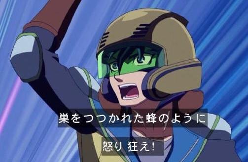 『コレクションパック-革命の決闘者編-』に「B・F(ビー・フォース)」の収録確定!【シンジ来る】