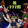 【ARC-Vアニメ73話感想】遊戯王シリーズ放送777回!  零羅の告白 遊矢の決意!