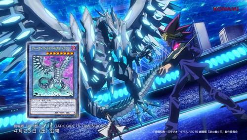 【 青眼の混沌龍(ブルーアイズ・カオス・ドラゴン)効果考察】儀式青眼の新たな力、カオスMAXと共に轟き咆えろ