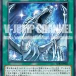 【青き眼の威光 効果考察】「ブルーアイズ」モンスターを墓地に送りつつ攻撃を抑制する速攻魔法!【SD-海馬瀬人】
