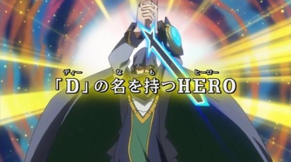 d-hero