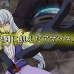 【ARC-Vアニメ107話感想】タイラー姉妹vsアレン&サヤカ アマゾネスと列車新規キター!
