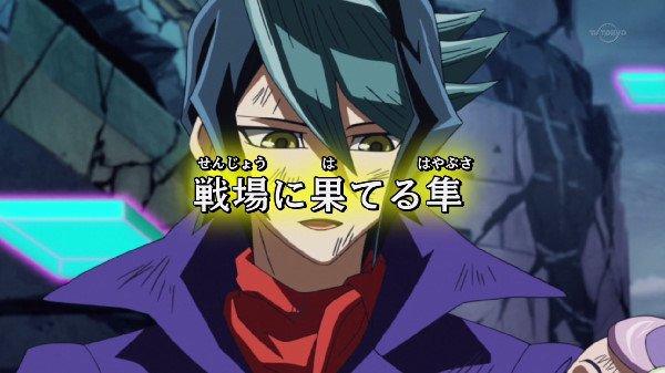 hatesaki