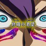 【アークファイブアニメ113話感想】進化したエンタメ「遊矢」vsレベルに苛まれし男「勝鬨」 因縁の決着!
