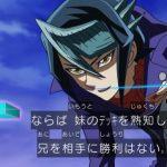 【アークファイブアニメ119話感想】隼(RR/レイドラプターズ)vs瑠璃(LL/リリカル・ルスキニア) 黒咲兄妹ついに再開…