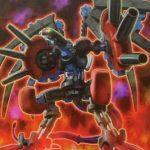 【アンティーク・ギア新規:古代の機械魔神(デビル)効果考察】ギア・リボーンも優秀!