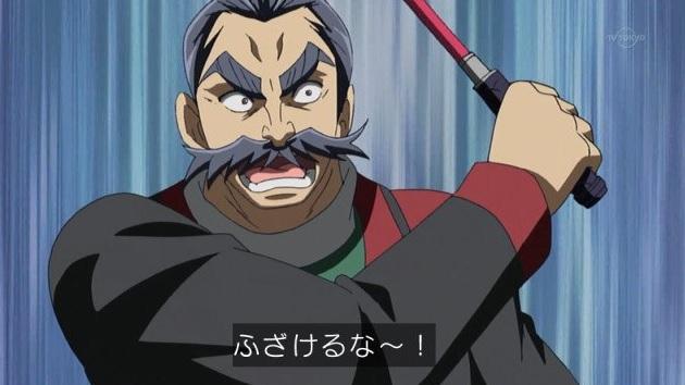 fuzakero-