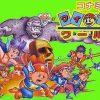 【遊戯王カードになったコナミゲーム作品たち】元ネタを知ればもっと楽しいッ!【リンク集】