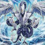 【氷獄龍トリシューラのカード効果予想編】対象をとらない3枚除外は健在であって欲しい!