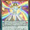 【Pゾーンに舞い戻るスケール12《EM五虹の魔術師》の使い方】迷い風との組み合わせが面白い