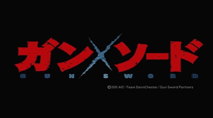 【超オススメアニメ】『ガン×ソード』ブルーレイBOX発売日迫る!主人公ヴァンは我らがキング「ジャック・アトラス(星野貴紀さん)」