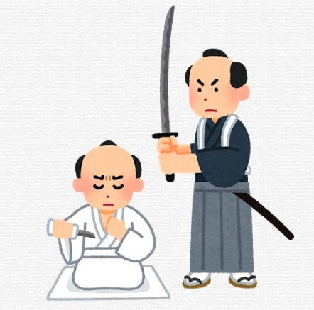 【新規強化「影六武衆」カードを巡る】まさかの融合「六武」モンスター!スピリットウォリアーズ楽しみですね!