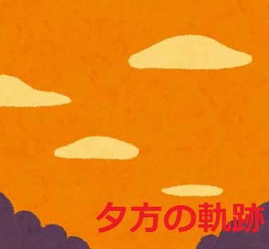 【早朝の軌跡】マスマティシャン再録!公式情報サイト遊戯王ドットジェイピー誕生 他【夕刊】