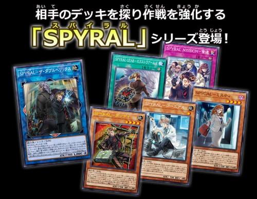 【SPYRAL(スパイラル)ジーニアスは強すぎる】サーチ効果&セルフ特殊召喚ともにターン1制限なしッ!!
