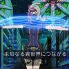 【遊戯王ヴレインズ第14話感想】vsゴーストガール!開幕マリオネッターで怒涛の展開!(メリュシーク恐怖症)