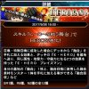 【デュエルリンクス攻略】新ストラク「HERO見参!」オススメカード!《E・HEROブレイズマン》キター!