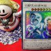 【《白闘気双頭神龍》ゲット!遊戯王アークファイブ4巻購入】最強遊矢2巻は売り切れてました…(悲)