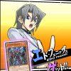 【遊戯王デュエルリンクス】エド・フェニックスのレベルアップ報酬カード・スキル・ドロップ・デッキについて