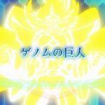 【遊戯王VRAINS(ヴレインズ)第23話感想】GO鬼塚の決意!ヒールターンによりダーク鬼塚爆誕!《毒霧》