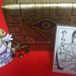 【サプライの軌跡】「千年パズル」デザインのデッキケースは友人がゲットして来てくれました!