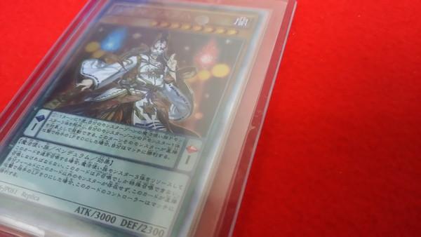 【サプライの軌跡】トップローダーさえあればフィールドセンターカードは自作できる。好きなカードやスリーブを流用しよう!