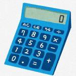 【デュエル時のライフ計算は何を使う?】デュエリストデバイス・アプリ・電卓etc、キミは何派!?
