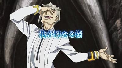 【遊戯王VRAINS(ヴレインズ)第37話感想】vsスペクター決着!迷いを断ち切るプレイメーカーの覚悟!