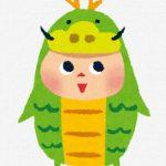 【ダーク・ネオストーム新カード】空牙団・魔妖・魔弾・天気・魔神儀新規!