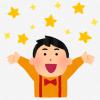【遊戯王カードの光り方(レアリティ種類)のすべて】レリーフ・シークレットetcキミの好きなレアリティは何かな!?【追記アリ】