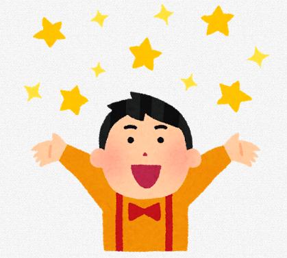 【皆で作る「スターターデッキ2018(秘蔵カード)」とスペシャルパックの軌跡】超レアカード報告来るか!?