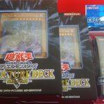 【ストラクR-闇黒の呪縛-開封の儀・内容物紹介】プレミアムパック20もおまけに開封!