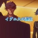 【遊戯王VRAINS(ヴレインズ)第43話感想】ロスト事件・イグニスの真実!リアルリボルバー様イケメンすぎ!