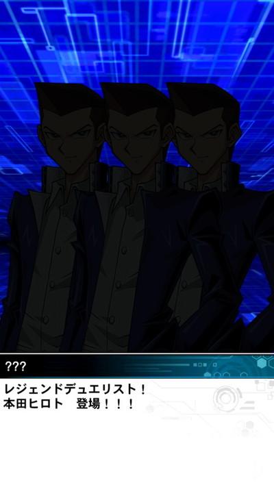 【デュエルリンクスが本田君に侵食されちゃった】レジェンドデュエリスト本田ヒロト参戦!?